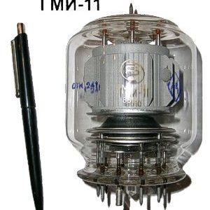 ГМИ-11