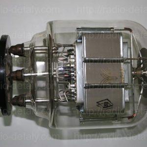 ГМИ-90