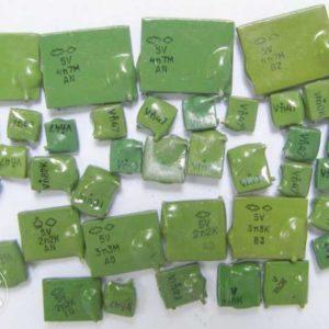 КМ зеленые ( V)