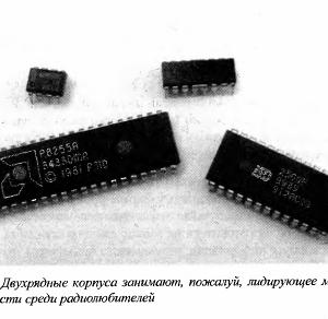 КМ 555 и подобные керамический корпус