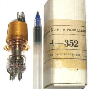 К-352