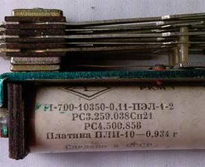 РКМ-1