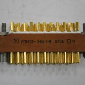 РПМ-32