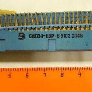 СНП 34-113 розетка