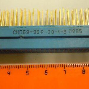 СНП 59-64 розетка