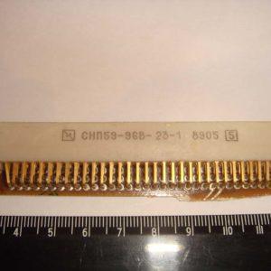 СНП 59-96 вилка